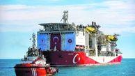 آنکارا خواهان مشارکت آمریکاییها برای کشف گاز در دریای سیاه