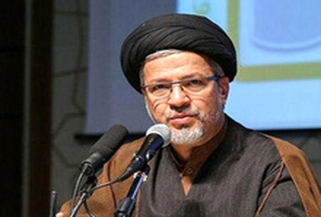 رؤسای دانشگاه علوم پزشکی ایران و سازمان سمت انتخاب شدند