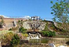 مراکز تفریحی استان قزوین در روز طبیعت تعطیل است