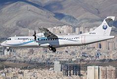 اسامی مسافران پرواز سقوط کرده تهران - یاسوج