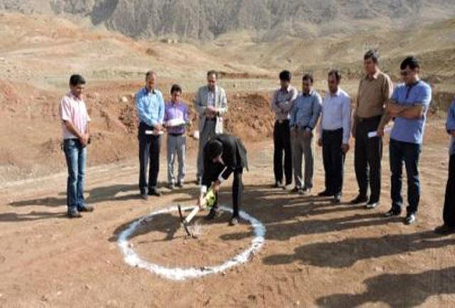 ساختمان دامپزشکی شهرستان سیروان کلنگ زنی شد