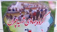 اعزام دانشجویان پایگاه مقاومت بسیج دانشجویی دانشگاه فنی و حرفه ای استان سمنان به مناطق سیل زده جنوب کشور
