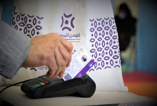 توزیع کارت شناسایی هوشمند برای افراد اوتیسم آغاز شد