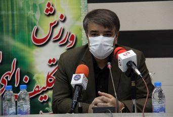 نشست خبری  مدیرکل ورزش و جوانان استان یزد
