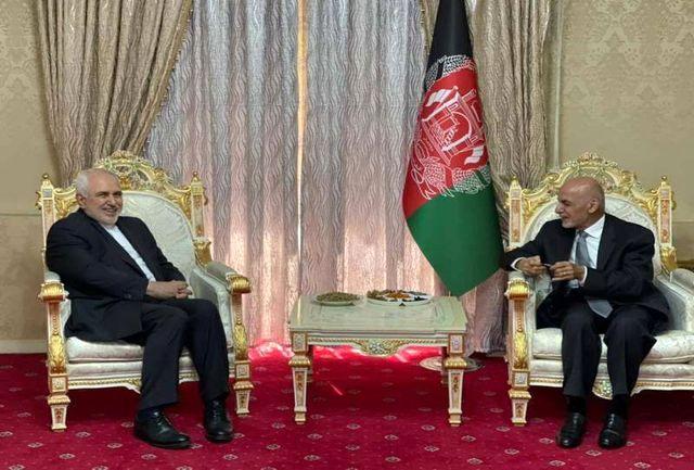ظریف با رئیس جمهور افغانستان دیدار کرد