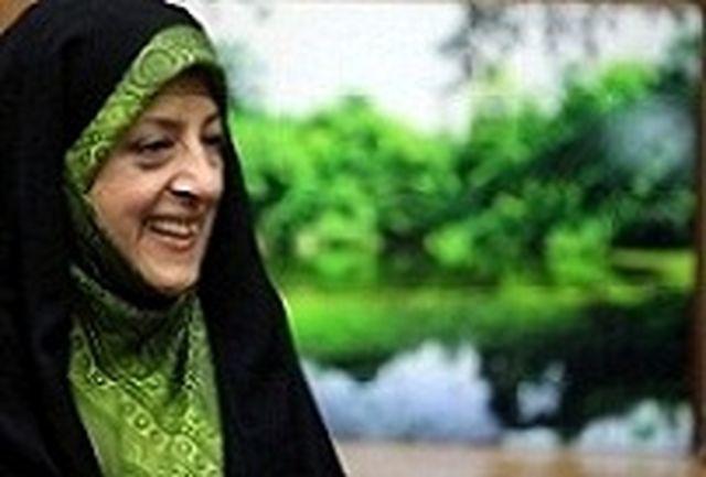 یونپ در جلوگیری از گسترش مشکلات محیطزیست به ایران کمک کند