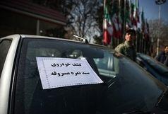 خبر خوش پلیس برای تهرانیها