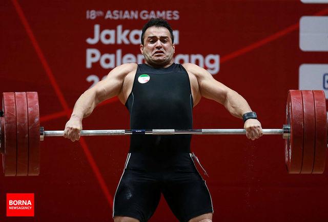 قهرمان المپیکی ایران راهی آلمان شد