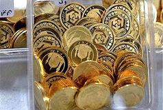 قیمت سکه و طلا امروز 4 بهمن 99