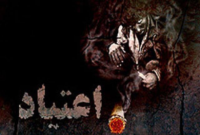 راهاندازی اردوگاه اجباری معتادان سهیلیه