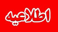 اطلاعیه شهرداری مشهد پیرامون شایعات و بداخلاقی برخی رسانهها در رابطه با سفر نمایندگان مجلس به مشهد