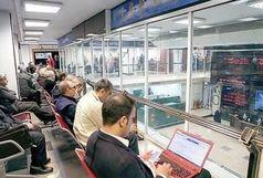 ساختمان بورس تهران پلمب نشده است