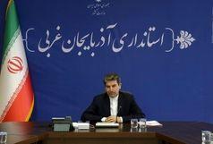 توزیع بسته های معیشتی در بین خانواده های نیازمند آذربایجان غربی