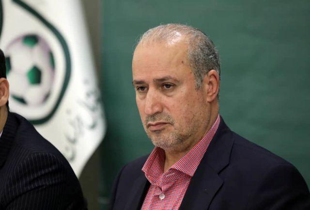 مهدی تاج: امیدوارم عراق را شکست دهیم/ هیچکدام از ماموریتهای فدراسیون فوتبال روی زمین نمانده است