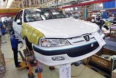 تولید 3 خودرو با 5 ستاره کامل کیفی در آذرماه 99
