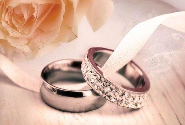 تصویب ۱۵۰۰ وام ۲۰ میلیون تومانی ازدواج فرزندان بازنشستگان کشوری