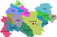تنها شهرستان نارنجی کرونایی در استان کرمانشاه تا 18 بهمن 99 کجاست ؟