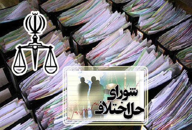 41 درصد پرونده هادر شورای حل اختلاف قزوین به مصالحه منجر شده است