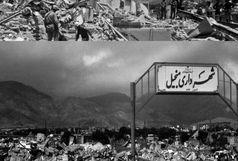 تلخی زلزله رودبار 31 ساله شد