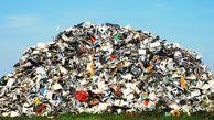 زباله های خطرناک خانگی