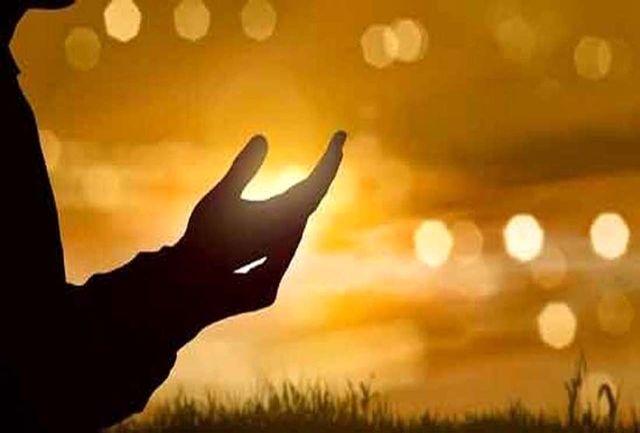 موانع استجابت دعا چیست؟