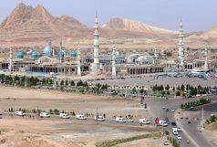 نظارت بر اجرای پروتکلها در مسجد مقدس جمکران