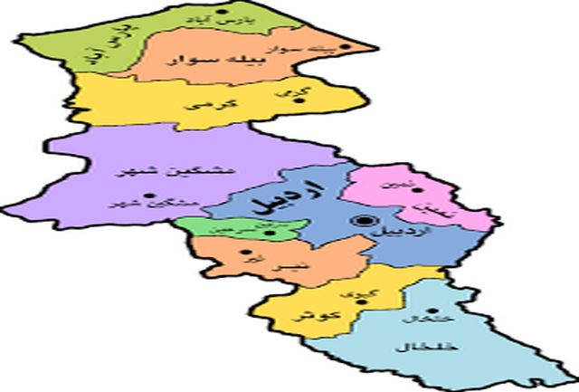 آخرین و جدیدترین رنگ بندی کرونایی استان اردبیل
