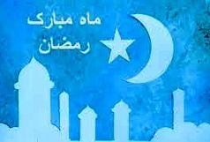 اوقات شرعی تبریز در14 اردیبهشت 1400