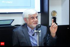 نامه محمدرضا عارف به مردم ایران