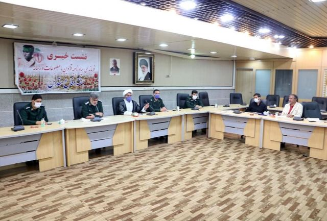 اجرای بیش از ۸۰ برنامه فرهنگی به مناسبت هفته دفاع مقدس در قزوین