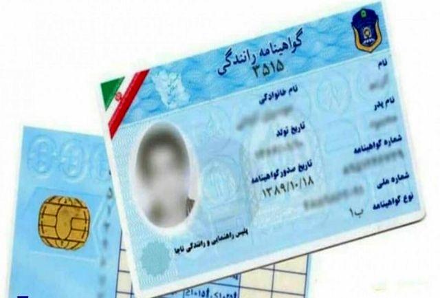 به زودی جلسه رسیدگی به علت تاخیر در صدور گواهینامه های رانندگی تشکیل می شود