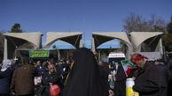 راهپیمایی۲۲ بهمن در تهران -۱
