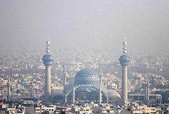 هوای اصفهان،ناسالم برای عموم