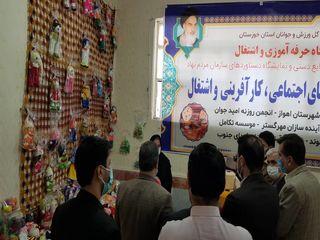 افتتاح گارگاه تولیدی صنایع دستی و البسه محلی و نمایشگاه دستاورد های سازمان های مردم نهاد اهواز