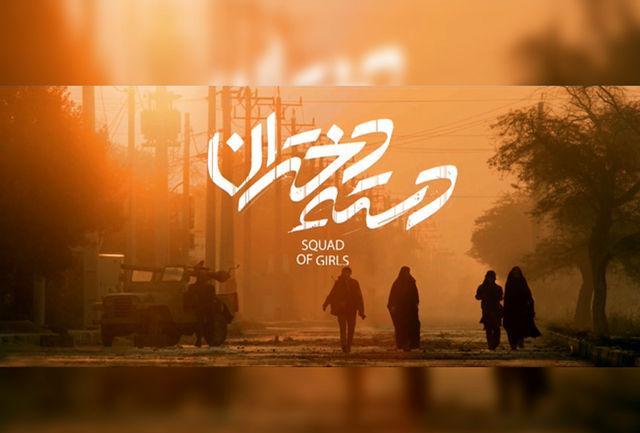 اولین تصویر از دسته دختران نیکی کریمی / ببینید