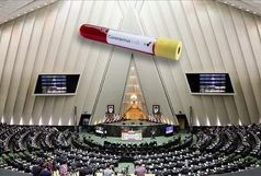 نماینده مردم ماکو در مجلس به کرونا مبتلا شد