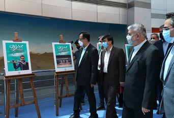 افتتاح نمایشگاه عکس المپیک