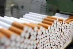 72500 نخ سیگار قاچاق در قم کشف شد
