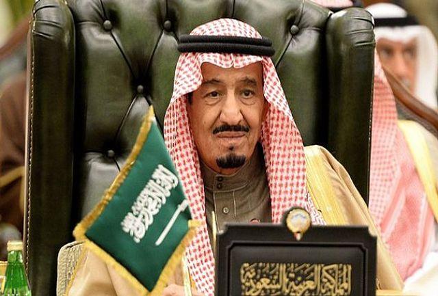 صدور دستور تاسیس سازمان امنیت کشور