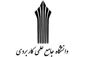 مجوز دو مرکز نوآوری در دانشگاه جامع علمی کاربردی استان اصفهان صادر شد