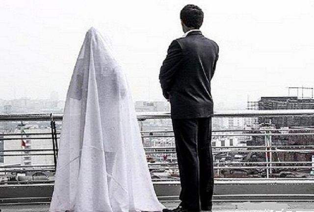 پیامدهای تاخیر در ازدواج