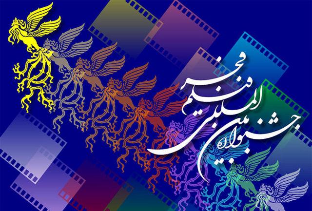 تمدید مهلت ارسال فیلم به جشنواره فجر