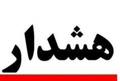 هشدار پلیس در خصوص مامور قلابی بهداشت