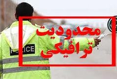 اعمال محدودیت های ترافیکی 5 روزه در جاده های شمال