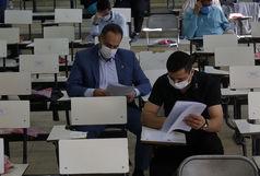 اطلاعیه درباره برگزاری آزمون پذیرش متقاضیان پروانه کارآموزی وکالت کانونهای وکلای دادگستری ایران