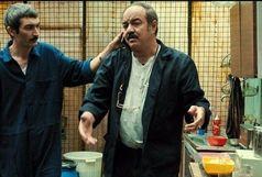اکران آنلاین فیلم «حمال طلا»