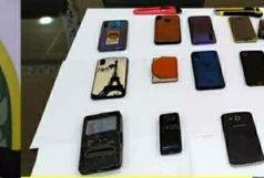 دستگیری سارقان سابقه دار و کشف ۱۶ فقره موبایل سرقتی/مالباختگان به پلیس آگاهی مراجعه کنند