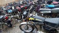 موتورسیکلت های رسوبی ترخیص می شوند