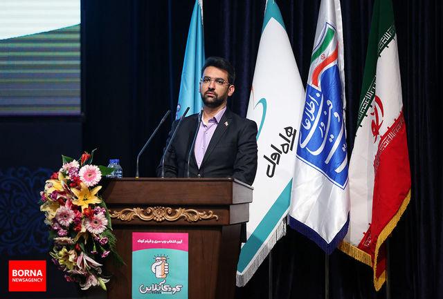 مصوبات سفر وزیر ارتباطات به کرمان اجرایی نشدند