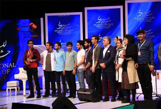 مهلت ارسال آثار به یازدهمین جشنواره بینالمللی سیمرغ تا ۱۵ اسفند تمدید شد